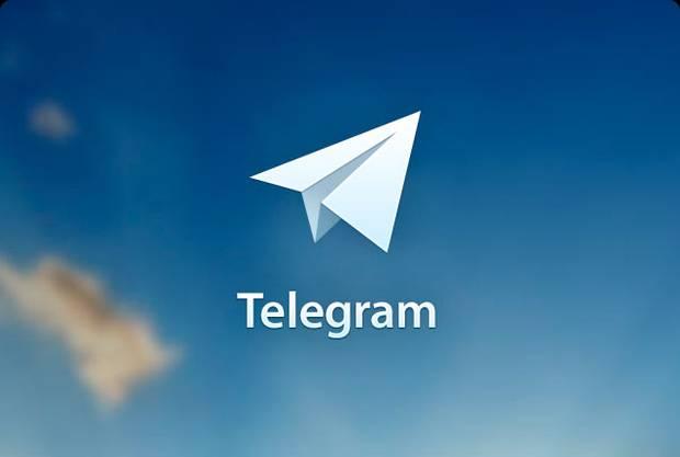 Telegram was updated to version 5.3 (171637)